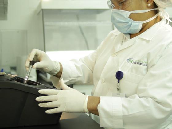 """лаборатория в которой разрабатывается препарат """"Эскозин"""", Доминиканская республика"""